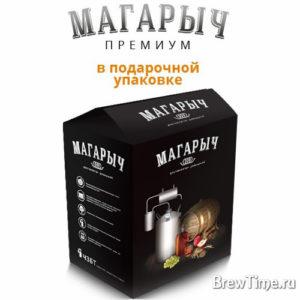 Магарыч Машковского 2017 15л